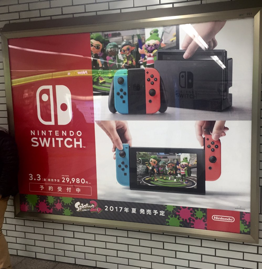 Once again Nintendo says it's ok to be different